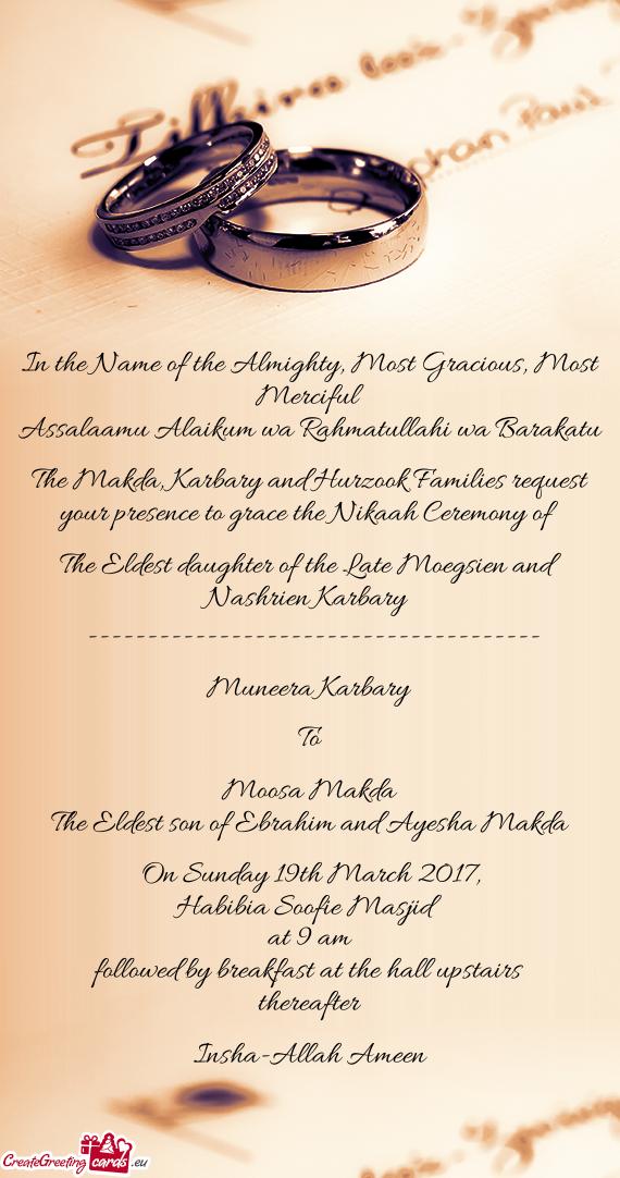Assalaamu Alaikum wa Rahmatullahi wa Barakatu Free cards