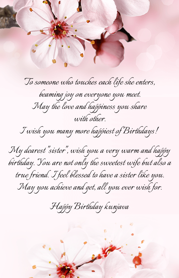 I Wish You Many More Happiest Of Birthdays Free Cards