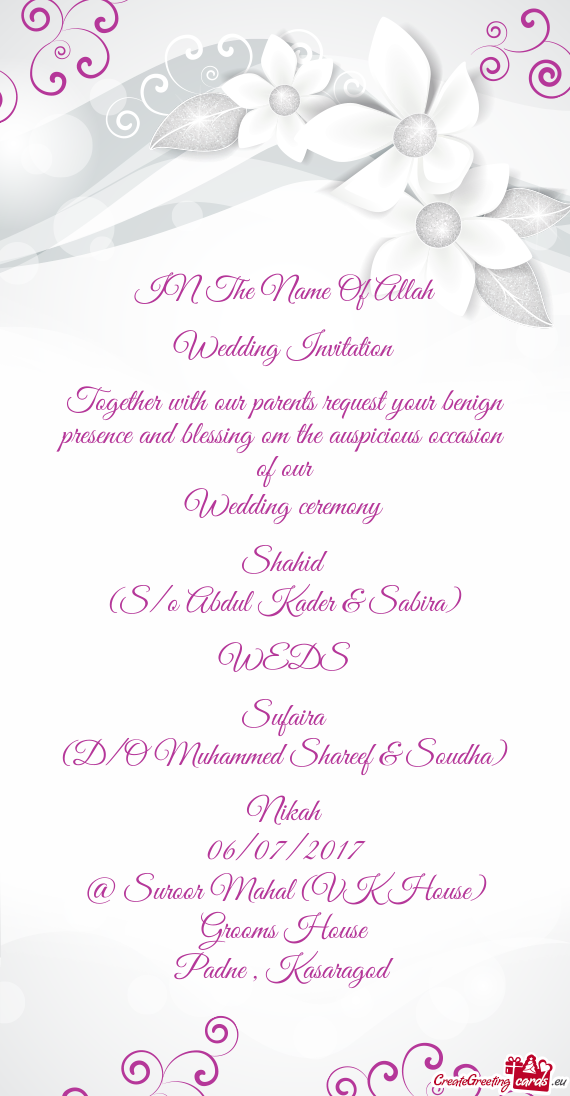 In The Name Of Allah Wedding Invitation Together With Our
