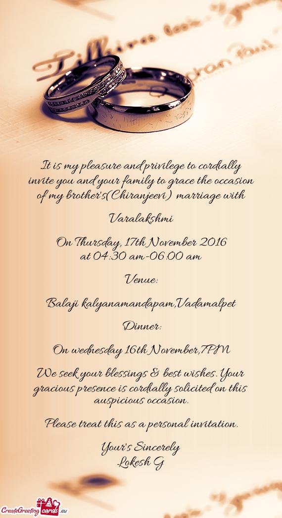 Please treat this as a personal invitation free cards please treat this as a personal invitation stopboris Choice Image