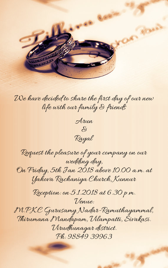 Request The Pleasure Of Your Company On Our Wedding Day
