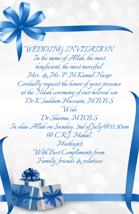 wedding invitation in the name of allah free cards