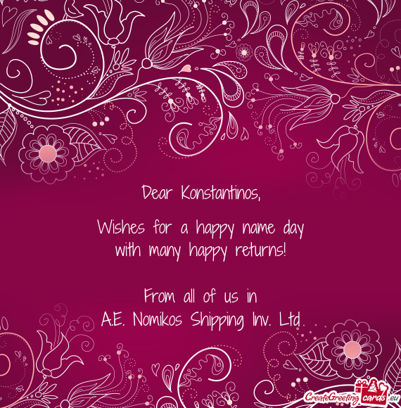 wishes for a happy name day  free cards